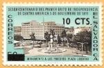 sello : America : El_Salvador : Plaza libertad