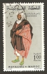 Stamps : Africa : Morocco :  204A