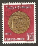 Stamps : Africa : Morocco :  219