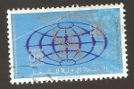Stamps : Africa : Morocco :  226