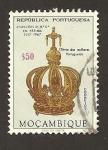 Sellos del Mundo : Africa : Mozambique : 480