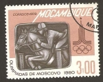 Stamps Mozambique -  626