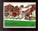 Sellos del Mundo : Africa : Mozambique : 637