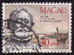 Stamps Macau -  400 años de la muerte de Camóes