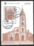 Stamps Spain -  Catedral de Oviedo