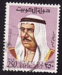 Sellos de Asia - Kuwait -  Monarca
