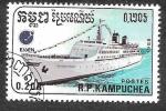 Stamps Cambodia -  860 - Barco de Pasajeros