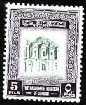 Stamps Asia - Jordan -  Petra
