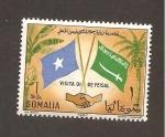 Sellos del Mundo : Africa : Somalia : 315