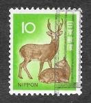 de Asia - Japón -  1069 - Venado Sika