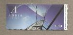 Stamps Croatia -  Adris
