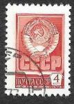Sellos de Europa - Rusia -  4520 - Orden de las Fuerzas Armadas