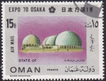 Stamps : Asia : Oman :  EXPO Osaka