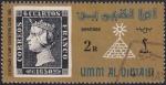 Stamps United Arab Emirates -  Exhibición sellos