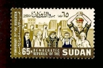 Sellos del Mundo : Africa : Sudán : 231