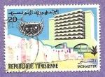 Sellos del Mundo : Africa : Túnez : 660