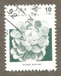 Stamps Morocco -  SC4