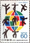 Stamps : Asia : Japan :  Intercambio 0,35 usd 60 yen 1988