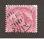 Sellos de Africa - Egipto -  48