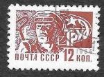 Sellos de Europa - Rusia -  3263 - Trabajador del Acero