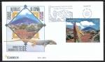 Sellos de Europa - España -  Sobre primer día - Espacios Naturales de España- Parque Nacional del Teide