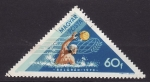 Stamps Hungary -  Waterpolo
