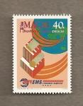Stamps Asia - Macau -  Servicio urgente