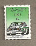 Sellos del Mundo : Asia : Macao : 35 Gran Premio de Macao