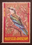 Stamps Asia - East Timor -  birds