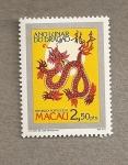 Sellos del Mundo : Asia : Macao : Año lunar del dragón
