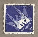 Stamps Hungary -  Iglesia de Szeged
