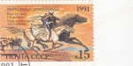 Stamps Russia -  CUENTOS