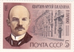 Stamps : Europe : Russia :  LENIN