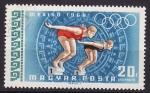Stamps Hungary -  México 68- Natación