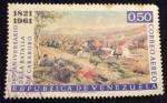 Stamps : America : Venezuela :  140º Aniversario de la batalla de Carabobo