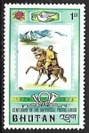 Sellos del Mundo : Asia : Bhután : Cartero a caballo