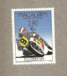 Stamps Asia - Macao -  35 Gran Premio de Macao
