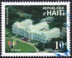 Stamps Haiti -  Palais National