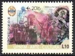 Sellos de America - Honduras -  60th  ANIVERSARIO  DE  LA  U.P.N.F.M.  ARTE  Y  CULTURA.