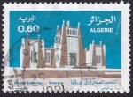 Sellos de Africa - Argelia -  museo sahariano