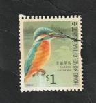 Stamps Hong Kong -  1304 - Ave