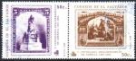 Sellos de America - El Salvador -  V  CENTENARIO  DESCUBRIMIENTO  DE  AMÉRICA  1492-1992