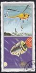 Stamps United Arab Emirates -  Gemini 12