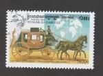 Stamps Cambodia -  Aniv. de ls U.P.U.