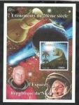 Stamps : Africa : Niger :  Hoja Bloque - Animal prehistórico, Yuri Gagarin