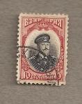 Stamps Bulgaria -  Zar Fernando