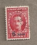 Stamps Bulgaria -  Zar Boris