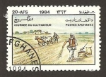 Stamps : Asia : Afghanistan :  1067