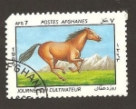 Stamps : Asia : Afghanistan :  1121