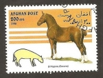 Stamps : Asia : Afghanistan :  SC